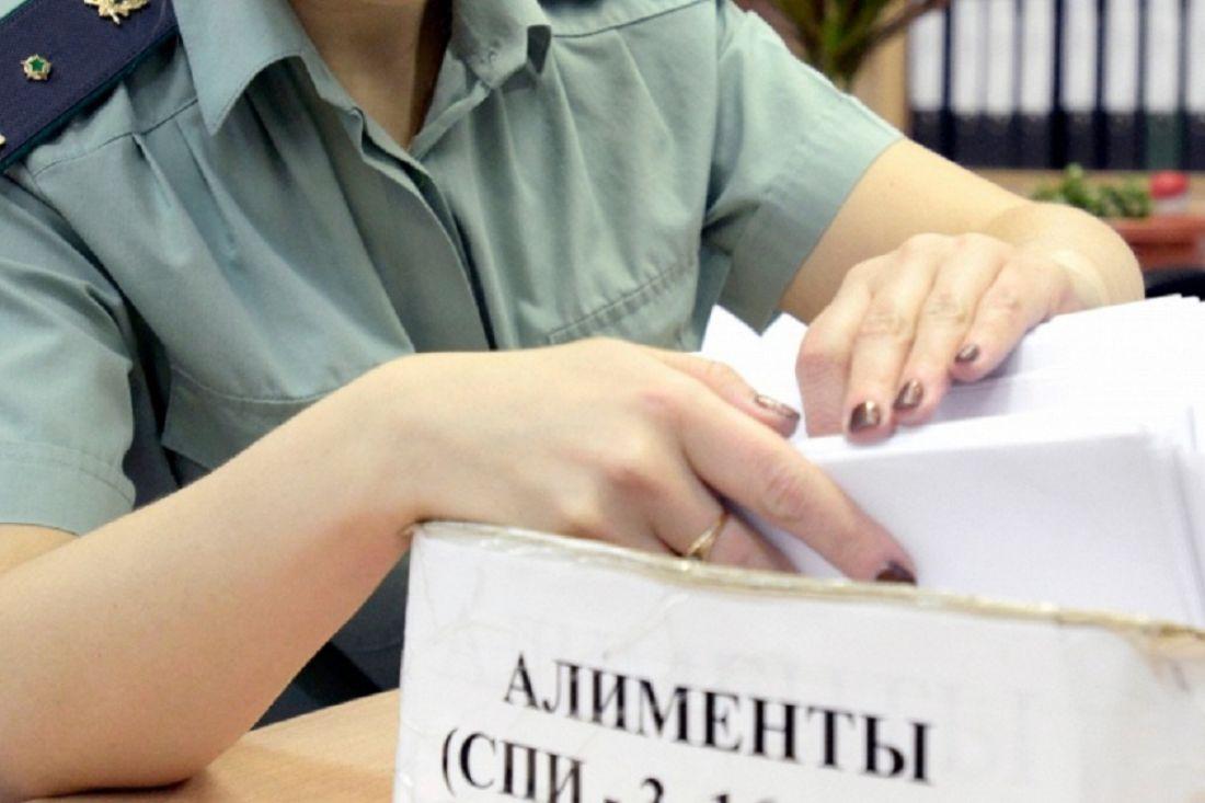 Какие документы нужны для подачи на алименты и каков порядок рассмотрения заявления